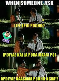 Comedy Memes - tamil memes collection 2 browsing spot