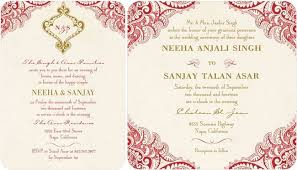 Wedding Cards In India Wedding Invitation Cards In India Paperinvite