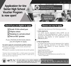 high school applications online application for the shs voucher program is now open