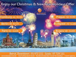 barakat travel new year holidays offer from barakat travel