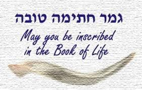 yom jippur a concord pastor comments yom kippur