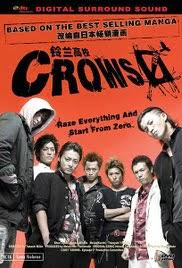 download film genji full movie subtitle indonesia kurôzu zero 2007 imdb