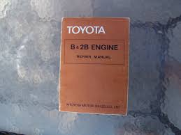 for sale toyota b 2b engine repair manual original ih8mud forum