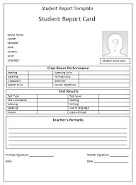 printable progress report template progress report card templates