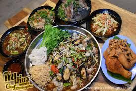nul en cuisine ร าน น วปลาแดก ส นต ธรรม เช ยงใหม ก นเท ยวเช ยงใหม ก ร