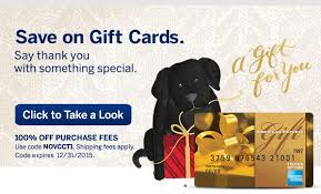 gift cards with no fees no purchase fees on american express gift cards through 12 31