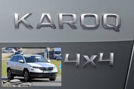 skoda karoq suv new name for the skoda yeti confirmed cars also