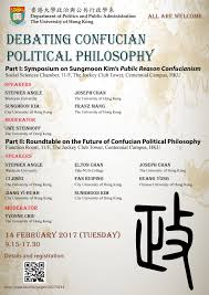 comparative political theory warp weft and way