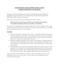 Goal Essay Sample How To Write A Scholarship Essay