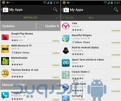 android vending apk goodbye android market hello play g samsung galaxy fit