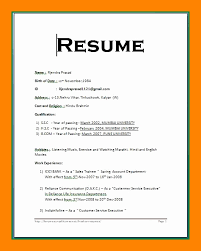 resume format in word marriage resume format word file inspirational marriage biodata