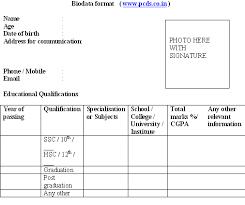 resume format for fresher maths teachers guide biodata format for fresher teacher job fresher resume format