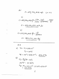 mechanical measurements 6e beckwith