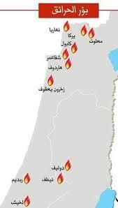 Israel World Map by Israel Is Burning U0027 Palestinians Arab World Rejoice Over Fires