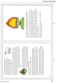 messianic seder haggadah messianic printable ebook this haggadah is inexpensive and