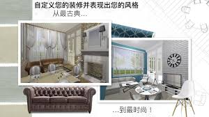 home design 3d full version new update 2016 室内设计 youtube