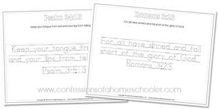kindergarten bible verse handwriting worksheets confessions of a