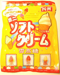 where to find japanese candy candy addict japanese candy review senjaku four seas