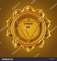splenic chakra abstract yellow manipura chakra symbol 3d stock illustration