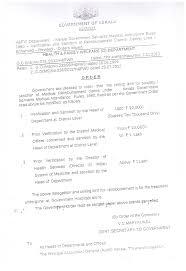 resume templates word accountant general kerala gpf closure bill government polytechnic college adoor