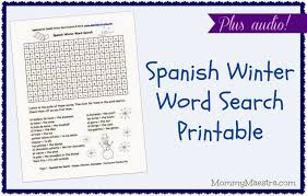 sight words word search worksheet a to z teacher stuff printable