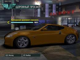 nissan 370z custom body kit need for speed carbon nissan 370z nfscars