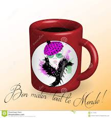 coffee beautiful drawn on a cup stock vector image 51775539