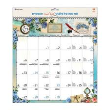 hebraic calendar calendar with floral design