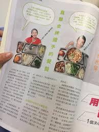cuisine cor馥nne 文姿云wen tzu yun home