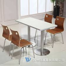 Restaurant Dining Chairs Steel Chair Modern Minimalist Dining Chair Bentwood Chairs