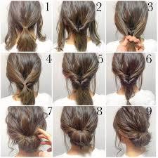 Hochsteckfrisuren Einfach Und Schnell by Die Besten 25 Einfache Frisuren Ideen Auf Einfache