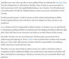 teachers day speech essay pdf in marathi urdu