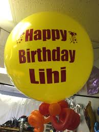 deliver ballons personalized balloons customize balloon delivery personalized