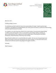 teacher recommendation letter template