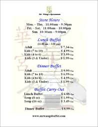 Chinese Buffet Hours by Prices