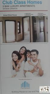 Gaj To Feet by 3 Bhk Ready To Move Flats 39 90 Lac In Club Class Homes On Vip