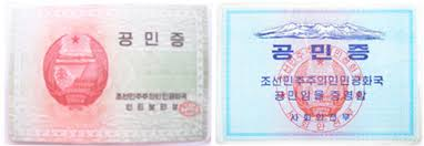 korea changes id cards daily nk