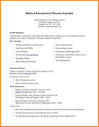 Medical Office Manager Resume Sample by Front Office Manager Resume Ilivearticles Info Patient Care