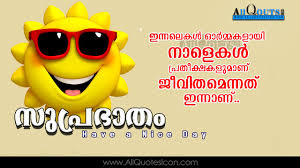 malayalam morning quotes wshes inspirational thoughts
