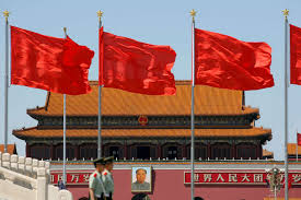 China Flag Waving 8 Things I Learnt About China And Its People East Asia News U0026 Top