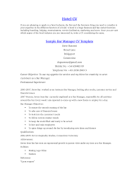 The Best Looking Resume by Bar Manager Resume Berathen Com