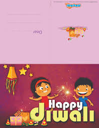 happy diwali u2013 download this free diwaligreetingcard to send your