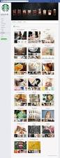 create a pinterest tab for facebook pages