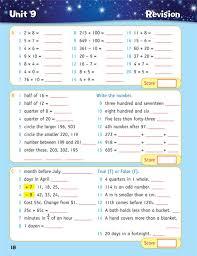 booktopia targeting mental maths year 3 australian curriculum