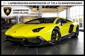 lamborghini aventador 720 2014 lamborghini aventador lp 720 4 50 anniversario lamborghini