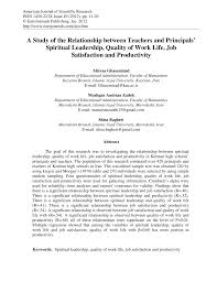 study of the relationship between teachers and principals