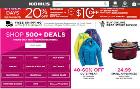 kohl s ps4 black friday kohls cyber monday 2017 ads deals and sales