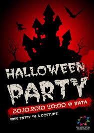 halloween party poster by vulcik on deviantart