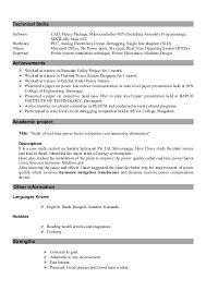 resume skills exle jyoti resume certified ipc trainer