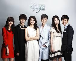 film drama korea pure love film korea pure love chempada malayalam movie song download